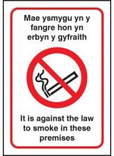 No Smoking Premises - Mae Ysmygu - (Wales)